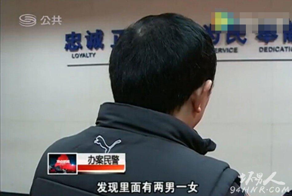 深圳名企白领加深圳夫妻QQ群找换妻交换 开房带印度神油聚众淫乱被拘